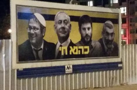 Wahlplakat_2019_Israel